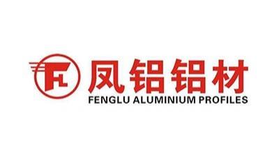 阳仕机电合作伙伴-凤铝铝材